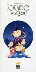 tokaido-matsuri-box